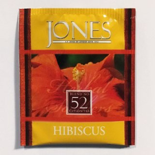 Blend No.52 Hibiscus Tea ハイビスカスティー