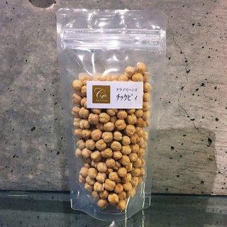 Chickpea チックピー(ひよこ豆)(100g)