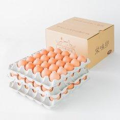 栄味卵(75個)Mサイズ