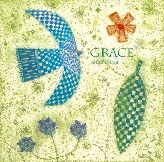 【528Hz CD】 グレース (GRACE) 知浦伸司 ソルフェジオ 胎教音楽 ANP-3004 著作権フリー 試聴OK [メール便送料無料](2016)