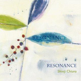 【ヒーリング CD】 RESONANCE (レゾナンス) 知浦伸司 著作権フリー BGM 試聴OK [メール便送料無料] (2011)