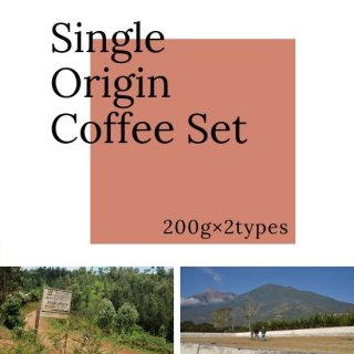 送料無料セット|シングルオリジンコーヒーセット  200g×2種<img class='new_mark_img2' src='https://img.shop-pro.jp/img/new/icons30.gif' style='border:none;display:inline;margin:0px;padding:0px;width:auto;' />