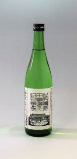 金大星 世界遺産田島彌平旧宅 720ml【本醸造】
