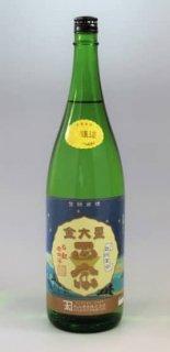 金大星正宗 1800ml【本醸造酒】