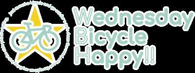 自転車雑貨専門店 Wednesday Bicycle Happy!!
