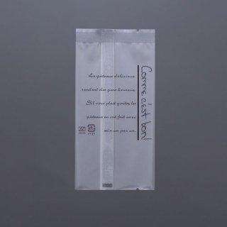 コムセボンガス用袋(SN-65)茶(10枚入)