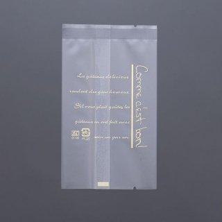 コムセボンガス用袋(SN-70)黄(10枚入)