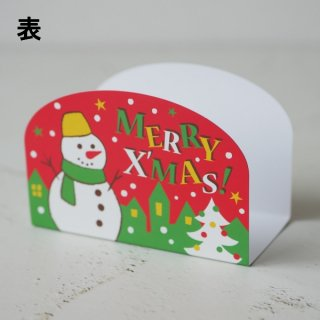 シャンテ(クリスマス)(OP袋付)