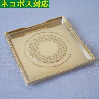 DK-4ゴールド角デコトレー(手提デコ4寸用)