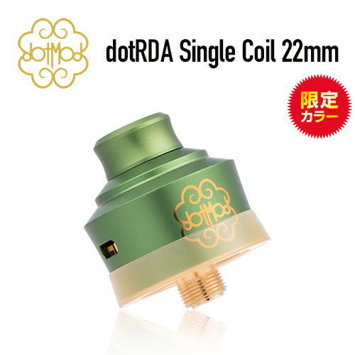 【限定カラー】dotMod dotRDA Single Coil 22mm Green Limited release【ドットモッド】【アトマイザー】
