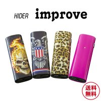 Hider lmprove(インプローブ)【ハイダー】【ボックスタイプ BOX】