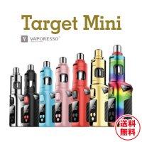 Vaporesso Target Mini スターターKit(ターゲットミニ)【ベイパレッソ】【初級者 中級者 向け】【温度管理機能 TC】【サブオーム SUBΩ】【ボックスタイプ BOX】