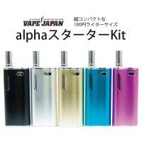 VAPE JAPAN alphaスターターKit(アルファ)【オリジナル】【初級者向け】【ボックスタイプ BOX】