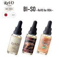 BI-SO ReVO for RDA【ビソ】【フレーバーリキッド】