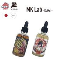 MK Lab Koi-Koiシリーズ(コイコイ) 60ml【エムケーラブ】【フレーバーリキッド】