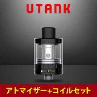 DIGIFLAVOR UTank+コイル(ユータンク)【デジフレーバー】【アトマイザー】