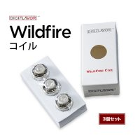 DIGIFLAVOR Wildfireコイル 3個セット(ワイルドファイヤー)【デジフレーバー】