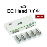 Eleaf EC Headコイル 5個セット(イーシーヘッドコイル)【イーリーフ】【PICO用】