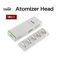 Eleaf Atomizer Head 5個セット【イーリーフ】【アトマイザー コイル】