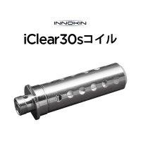 Innokin iClear30sコイル(アイクリアー)【イノキン】