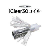 Innokin iClear30コイル(アイクリアー)【イノキン】