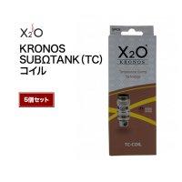 X2O KRONOS SUBΩTANK(TC)コイル5個セット(クロノスサブオームタンク)【エックスツーオー】【温度管理機能】