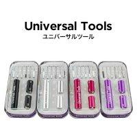 Universal Tools【ユニバーサルツール】