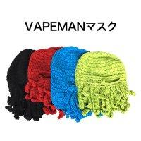 【ネコポス対応可】VAPEMANマスク【アクセサリー】