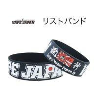 VAPE JAPAN リストバンド【オリジナル】