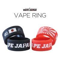【ネコポス対応可】VAPE JAPAN VAPE RING【オリジナル ベイプリング アクセサリー】