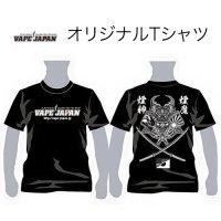 VAPE JAPAN Tシャツ S〜XXXL【オリジナル】