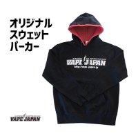 VAPE JAPAN スウェットパーカー【オリジナル】