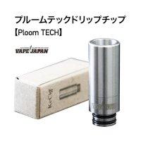 VAPE JAPAN プルームテックドリップチップ【Ploom TECH】