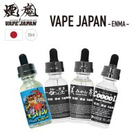 VAPE JAPAN 煙魔 30ml【ベイプジャパンエンマ】【フレーバーリキッド】