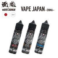 <img class='new_mark_img1' src='//img.shop-pro.jp/img/new/icons1.gif' style='border:none;display:inline;margin:0px;padding:0px;width:auto;' />VAPE JAPAN 煙魔 60ml【ベイプジャパンエンマ】【フレーバーリキッド】