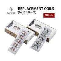 【ネコポス対応可】JUSTFOG REPLACEMENT COILS 5個セット【ジャストフォグ 14,16シリーズ コイルユニット】