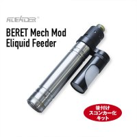 ALEADER BERET Mech Mod Eliquid Feeder 7ml スコンカーKit(ベレット)【アリーダー】