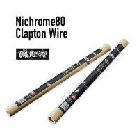 Coil Monsta Nichrome80 Clapton Wire(ニクロムクラプトンワイヤー)【コイルモンスター】【26G*2+36G/28G*2+38G】【RBA】