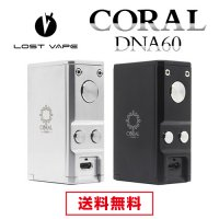 <img class='new_mark_img1' src='//img.shop-pro.jp/img/new/icons1.gif' style='border:none;display:inline;margin:0px;padding:0px;width:auto;' />LOST VAPE CORAL DNA60 Box Mod(コーラル)【ロストベイプ】【温度管理機能】【サブオーム SUBΩ】【ボックスタイプ BOX】