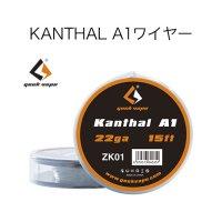 Geek vape KANTHAL A1ワイヤー(カンタル)【ギークベイプ】【RDA RTA RBA】