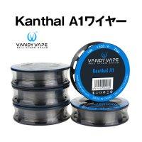 VANDY VAPE Kanthal A1ワイヤー(カンタル)【ヴァンディーベイプ】【24GA・26GA・28GA】【RDA RTA RBA】