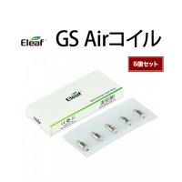 Eleaf GS Airコイル 0.75Ω 5個セット(ジーエスエアーコイル)【イーリーフ】【Pico Baby用】