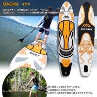 Aqua Marina MAGMA【アクアマリーナ マグマ オールラウンド SUP サップ スタンドアップパドルボード インフレータブル】