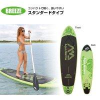 Aqua Marina BREEZE【アクアマリーナ ブリーズ オールラウンド SUP サップ スタンドアップパドルボード インフレータブル】