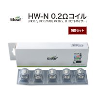 Eleaf HW-Nコイル 0.2Ω 5個セット【イーリーフ】【ELLOアトマイザー PICO Sコイル用】