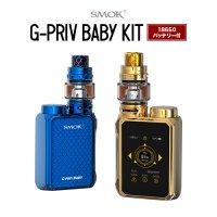 【75ml相当分リキッドサービス】SMOK G-PRIV Baby Kit【スモーク】【バッテリー付き(本店限定)】【スターター 温度管理機能 サブオーム対応 ボックスタイプ】