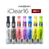 Innokin iClear16アトマイザー 5個セット(アイクリアー)【イノキン】【アトマイザー】