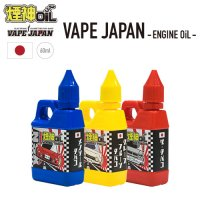 【ネコポス対応可】VAPE JAPAN 煙神OiL【60ml エンジンオイル ベイプジャパン フレーバーリキッド タバコ TOBACCO オリジナル】
