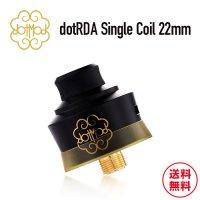 dotMod dotRDA Single Coil 22mm【ドットモッド】【アトマイザー】