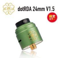 【限定カラー】dotMod dotRDA 24mm V1.5 Green Limited release【ドットモッド】【アトマイザー】